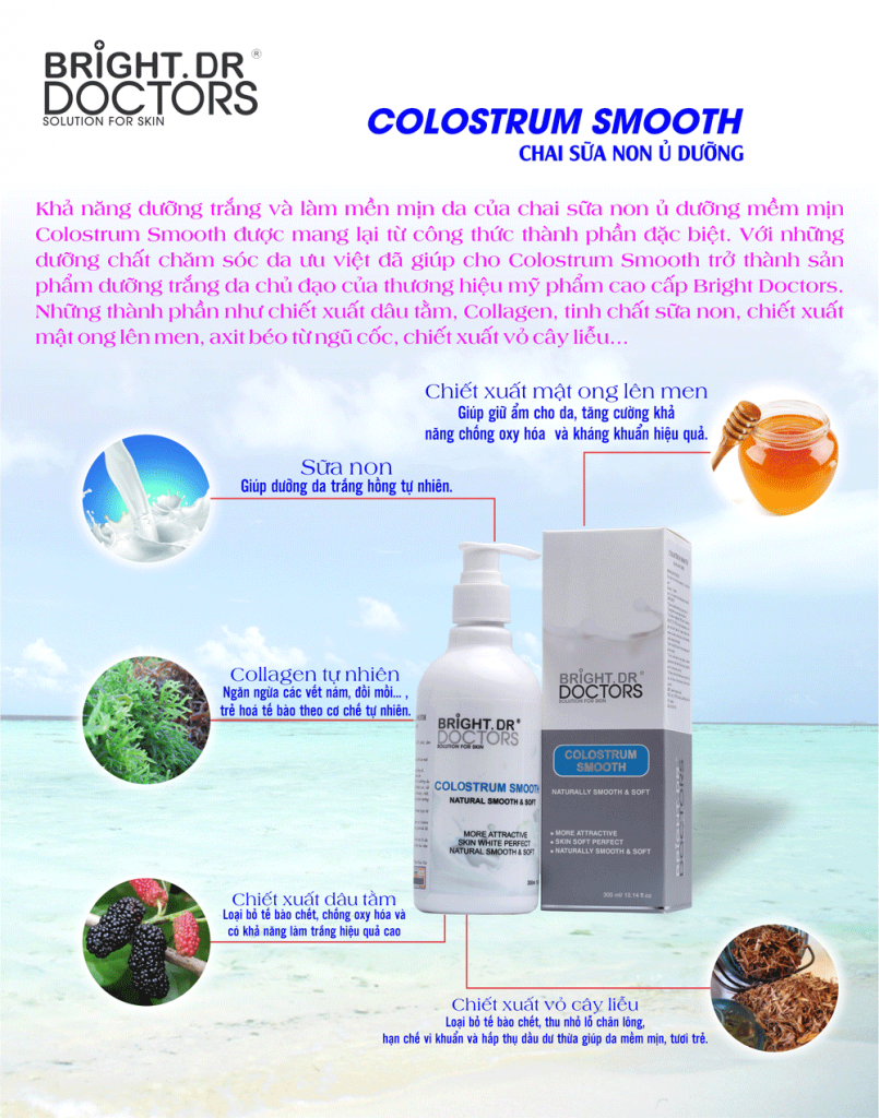 colostrum_smooth