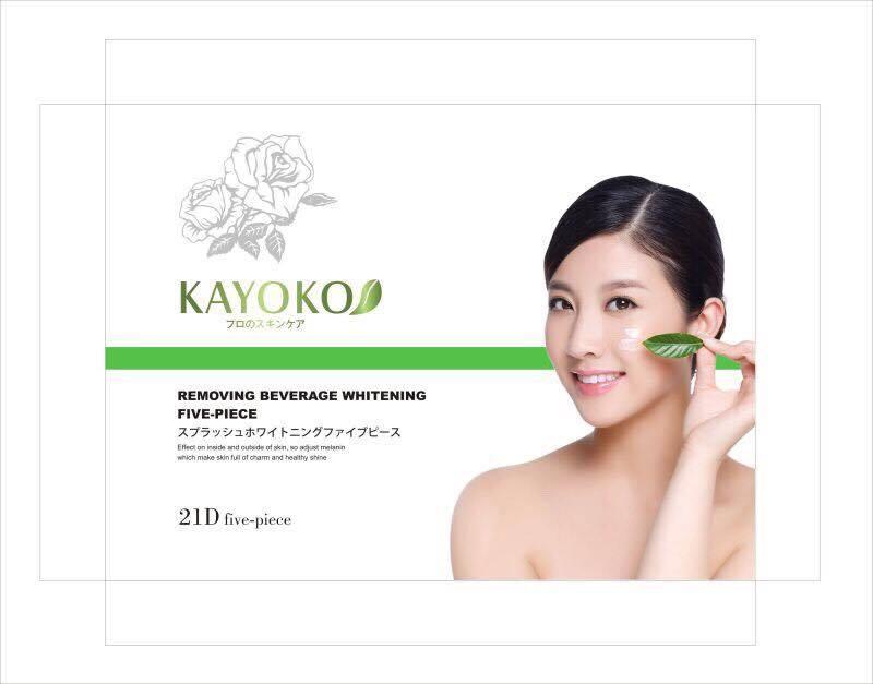 My pham Kayoko New